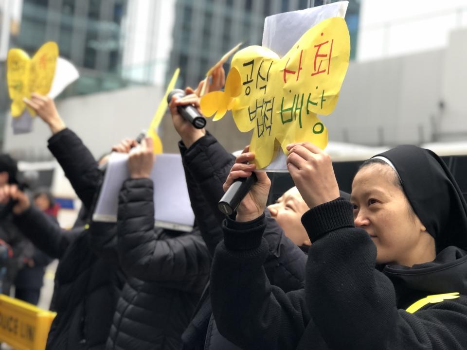 올리베따노성베네딕토수녀회 종신서원예정반의 수녀가 일본군 '위안부' 문제 해결을 촉구하는 피켓을 들고 있다. ⓒ김서현 기자
