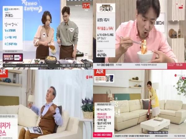 여성은 음식을 만지고, 남성은 먹기만 하는 사례.(왼쪽 위·오른쪽 위), 여성들은 집안일을 하는데 남성은 거실에서 쉬거나 일을 하는 모습으로 등장한 한 홈쇼핑 광고.ⓒ서울YWCA