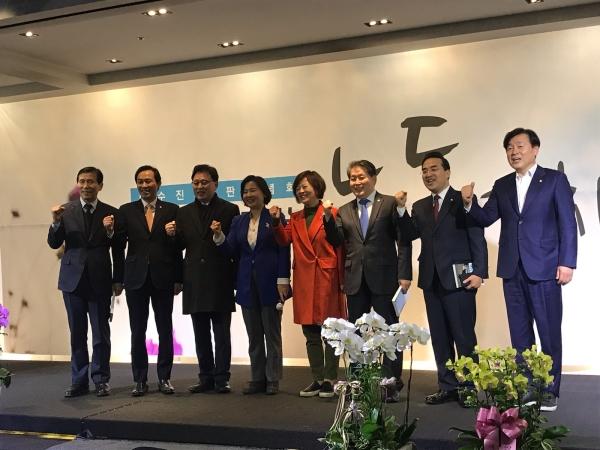 『이수진과 함께하는 노동정치』 출판기념회