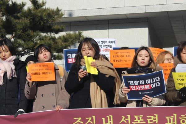 송란희 한국여성의전화 사무처장은 '검찰 고위층에 의한 성폭력, 계속 방치되어야 하는가?'을 제목으로 발언 중이다. ⓒ여성신문 최지혜 인턴기자