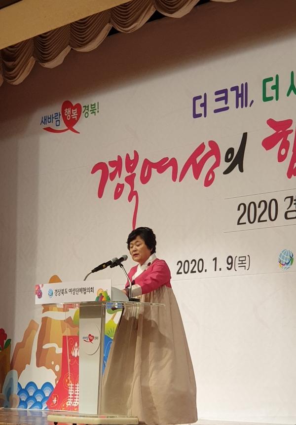 윤난숙 경북여성단체협의장이 새해 인사를 하고있다