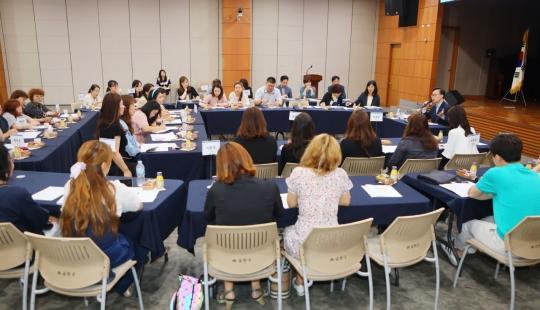 지난해 6월 금천구청 대강당에서 개최된 초등학교 학부모 간담회 모습 ⓒ금천구청