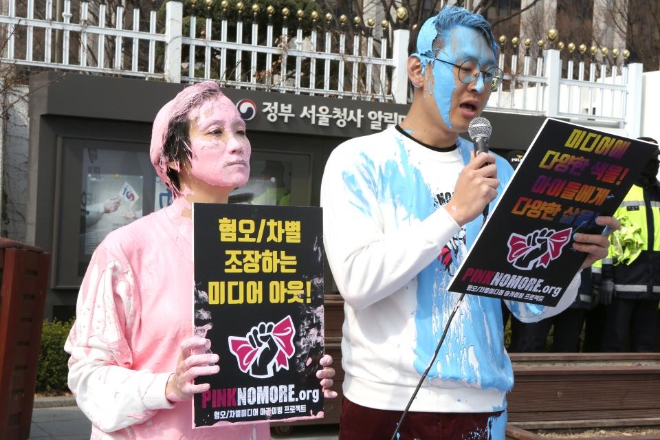 지난해 3월 14일 서울 광화문 정부서울청사 앞에서 열린 '핑크 노 모어' 캠페인 출범 기자회견에서 어른들과 사회가 아이들에게 강요하는 성역할 고정관념에 대한 문제를 제기하는 퍼포먼스를 하고 있다. ⓒ여성신문