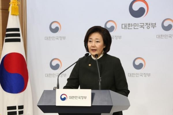 박영선 중기부 장관. ⓒ중기부