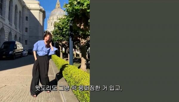 강민경 유튜브 채널 화면.