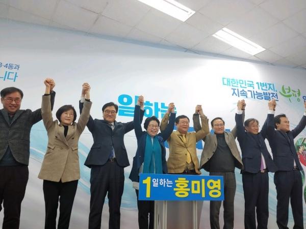 ⓒ홍미영 선거 사무소
