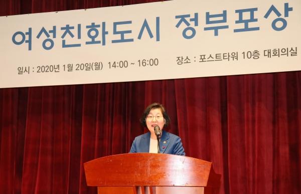 여성가족부 이정옥 장관이 1월 20일(월) 오후, 포스트타워(서울 중구)에서 열린 '2019년 여성친화도시 정부포상 수여식 및 협약식'에 참석하여 축사하고 있다. ⓒ여성가족부