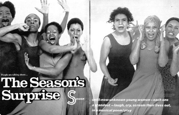 '무지개가 떴을 때 / 자살을 생각한 흑인 소녀들을 위하여' 공연을 앞두고 한 잡지에 실린 출연진들. 왼쪽에서 세 번째가 쿠도 카도고이다. ⓒ신촌문화발전소