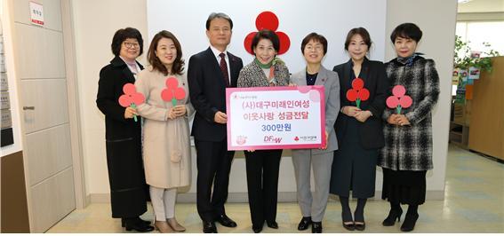사)대구미래인여성 오무선 회장과 회원들이 성금을 전달하고 기념촬영을 하고 있다.