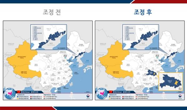 우한시 및 후베이성 여행경보단계 조정현황ⓒ외교부