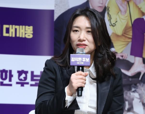 '정직한 후보'의 장유정 감독. ⓒ뉴시스·여성신문