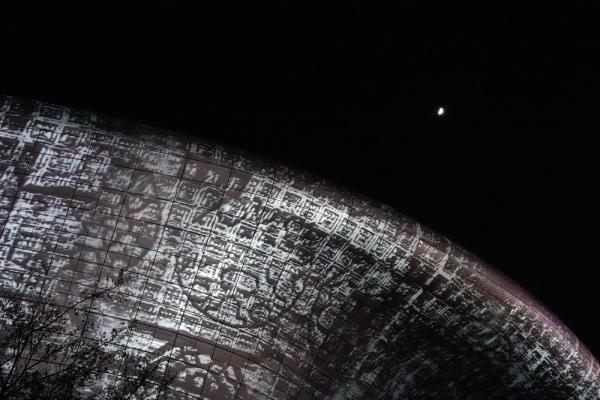 추상이미지로 더 우주비행체 같아진 DDP 건물 위로 초승달이 무심히 떠있다. 사진_조현주