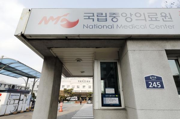 국립중앙의료원은 신종 코로나바이러스(우한 폐렴)로 입원 치료중인 2번 환자에 대해 이미 완치됐다며 퇴원을 검토하고 있다고 밝혔다. 사진은 4일 서울 중구 국립중앙의료원 모습. ⓒ뉴시스·여성신문