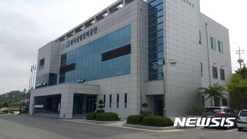 한국산업인력공단 전경ⓒ뉴시스.여성신문