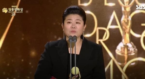 배우 이정은이 21일 인천 영종도 파라다이스시티에서 열린 제40회 청룡영화상 시상식에서 여우조연상을 받았다. ⓒSBS