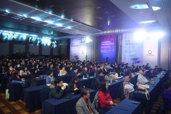 2020 평창평화포럼 폐막식이 11일 열렸다.ⓒ평화평창포럼