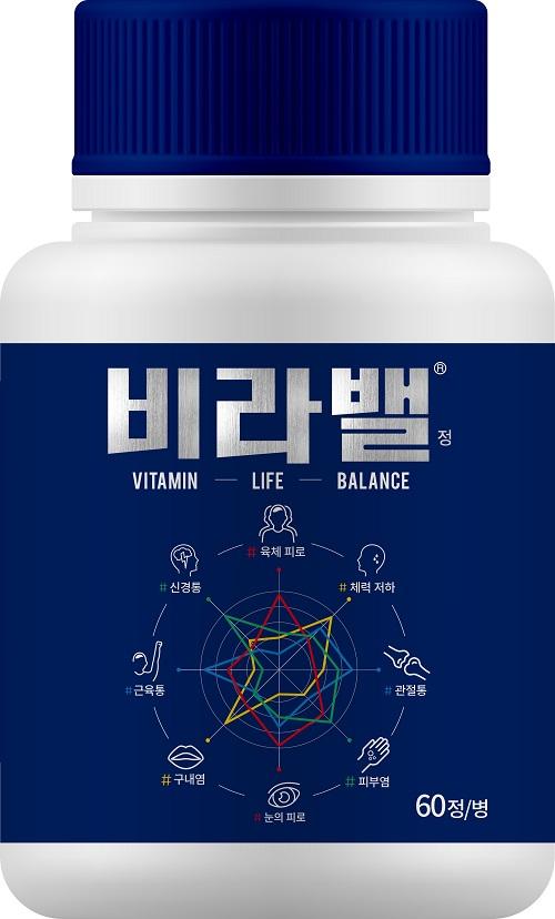 동화약품(대표이사 박기환)은 현대인의 건강 밸런스를 맞춰주는 비타민 '비라밸'을 지난달 출시했다. ⓒ동화약품<br>