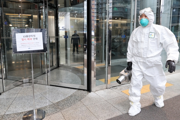 신종 코로나바이러스 감염증(코로나19) 확진자가 25일 발생해 폐쇄된 서울 용산구 LS용산타워에서 방역당국 관계자가 방역작업을 마치고 건물을 나서고 있다. ⓒ뉴시스