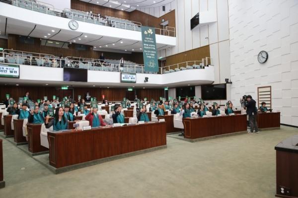 서울특별시 청소년의회 본회의 모습ⓒ서울특별시립청소년활동진흥센터