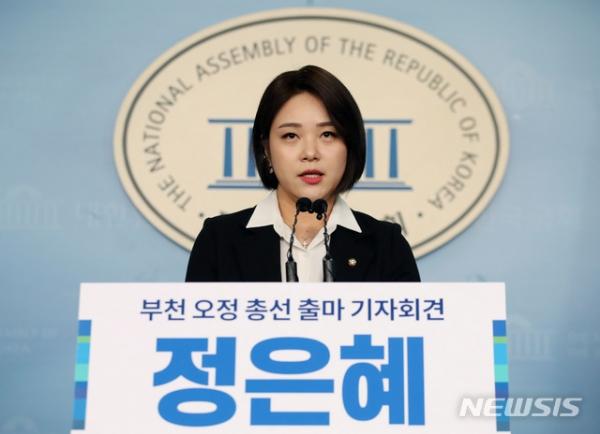 21대 총선 출마 기자회견을 하는 정은혜 의원. ⓒ뉴시스·여성신문