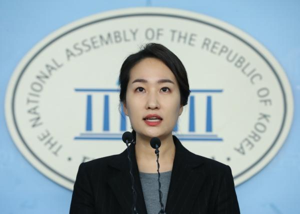 김수민 미래통합당 의원