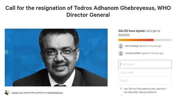 WHO 사무총장의 퇴진에 찬성하는 사람이 44만명을 돌파했다. change.org 화면 중 일부.