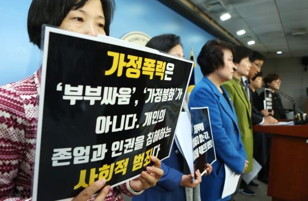 12일 서울 여의도 국회 정론관에서 '20대 국회 가정폭력처벌법 개정 촉구 기자회견'이 열리고 있다.