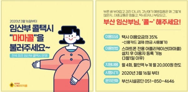 © 부산시 블로그