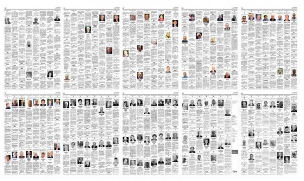 이탈리아 베르가모의 일간지 레코 디 베르가모의 부고 지면. 평소 2~3페이지였던 부고면이 코로나 19 사태로 10~11면으로 증면됐다. [서울=뉴시스·여성신문]
