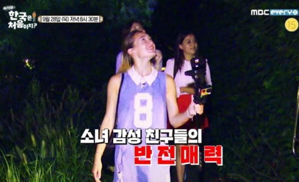 또한 여성 출연자들이 술을 마시는 장면에서 '소녀 감성 친구들의 반전매력'이라는 자막이 나왔다. 방송 화면 중 일부 캡처.