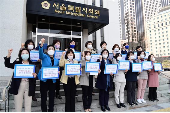 지난 24일 서울시의회 본관계단에서 촉구결의 구호를 외치를 서울시의회 여성의원들 ⓒ서울시의회