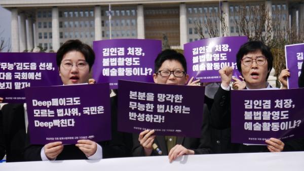 여성의당은 '국회청원1호 N번방 법안 짓밟은 법사위도 공법이다'며 기자회견을 열었다. ⓒ홍수형 기자
