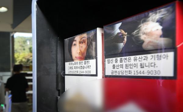 서울의 한 편의점에 경고그림이 들어간 담배가 진열되어 있다. ⓒ뉴시스·여성신문