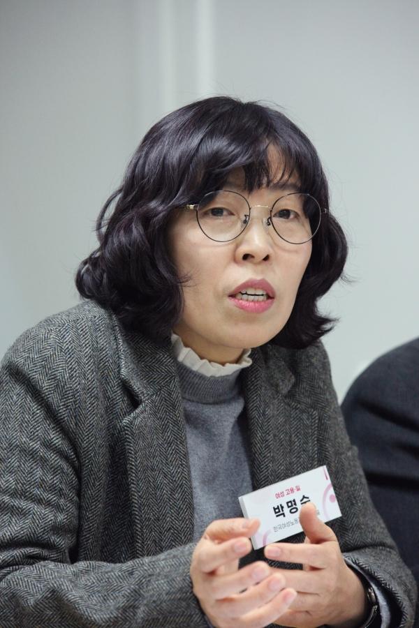박명숙 한국여성노동자회 부대표가 여성정책 전문가 간담회에서 발언을 하고 있다. ⓒ홍수형 기자
