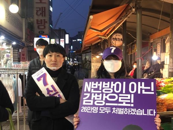 기호 7번 신민주 기본소득당 (은평을) 후보가 서울 은평구 대조전통시장 앞에서 포즈를 취하고 있다. ⓒ김서현 기자
