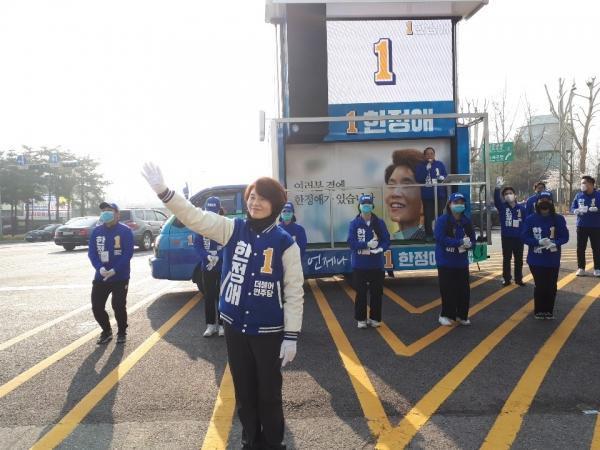 한정애 후보가 염창동 나이아가라호텔 앞에서 손을 흔들며 유세를 하고 있다 ⓒ 박지은 기자