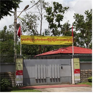 양곤 시내 아웅산 수치 여사의 사저, 옛 버마 국기가 걸려있다. ©조용경