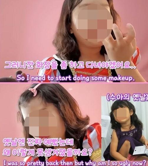 축구선수 이동국, 이수진 부부의 쌍둥이 딸 설아와 수아가 자신의 외모를 비하하는 영상이 논란 속 삭제됐다. 이동국 가족의 유튜브 채널 '대박 패밀리' 영상 화면 중 일부.