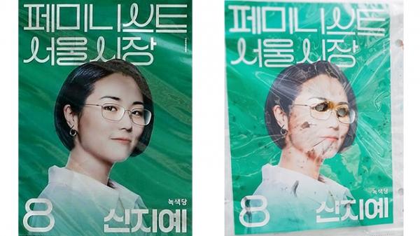 신지예 서울시장 후보의 훼손된 선거 벽보들. ⓒ트위터, 신지예 후보 캠프