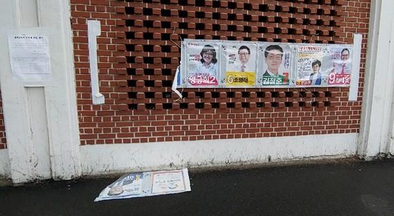 12일에도 북구갑 후보들 선거벽보 중 유일하게 더불어민주당 이헌태 후보 벽보만 찢어졌다.