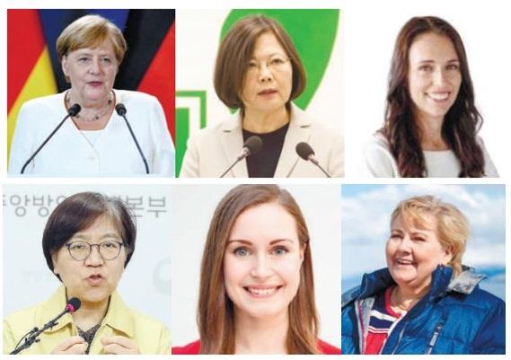 왼쪽부터 앙겔라 메르켈, 차이잉원, 저신다 아던, 카트린 야콥시도티르, 신나 마린, 에르나 솔베르그.