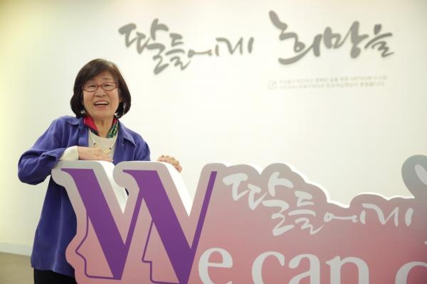 """약자의 위치에 놓인 여성들에게 '돈'은 생존과 자립을 위한 디딤돌이 된다. 장필화 한국여성재단 이사장은 """"여성에 대한 투자는 곧 사회 발전을 위한 투자로 이어진다""""고 강조했다. ⓒ홍수형 기자"""