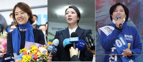 왼쪽부터 고민정, 배현진, 이수진 21대 국회의원 선거 당선인 ⓒ뉴시스‧여성신문
