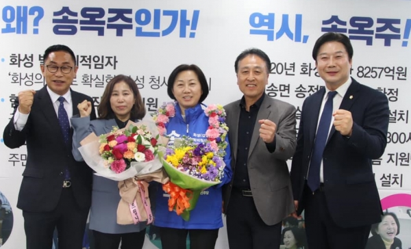 ⓒ 송옥주 후보 페이스북
