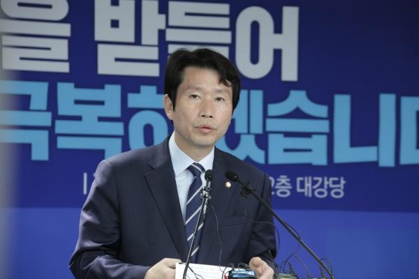 17일 오전 서울 여의도 당사에서 열린 더불어시민당과 더불어민주당의 해단식이 열렀다. ⓒ홍수형 기자