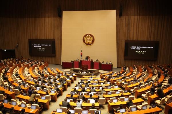 20일 오후 서울 여의도 국회의사당에서 본회의가 열렸다. ⓒ홍수형 기자