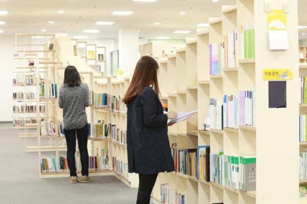 성평등도서관 '여기' ⓒ서울시여성가족재단