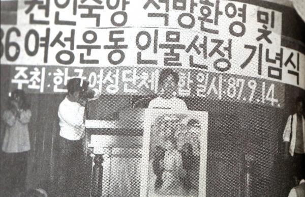 1989년 6월 자신의 석방환영대회에서 기념연설을 하는 권인숙씨. ⓒ여성신문