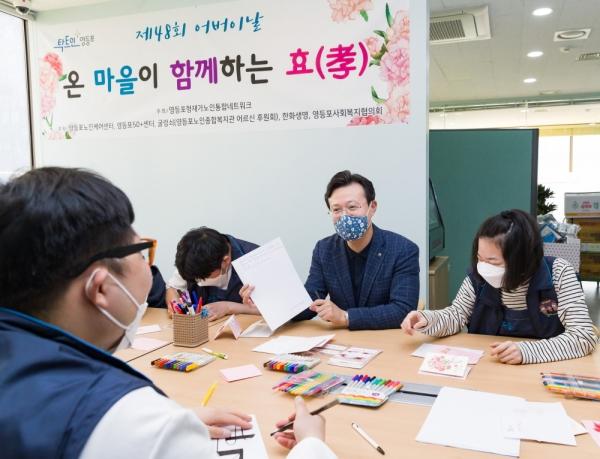 채현일 영등포구청장(가운데)이 발달장애인들과 함께 손 편지를 작성한 뒤 이야기를 나누고 있다.