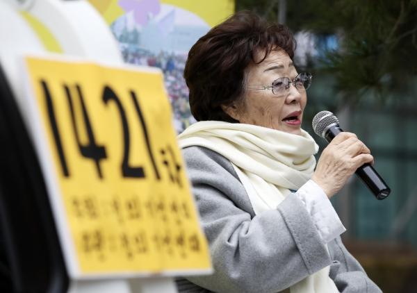 일본군'위안부'피해자 이용수 할머니. ⓒ여성신문·뉴시스
